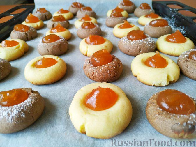 Песочное печенье с цедрой лимона и яблочным повидлом