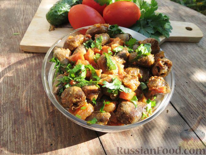 Куриные сердечки, тушенные с овощами в томатном соусе