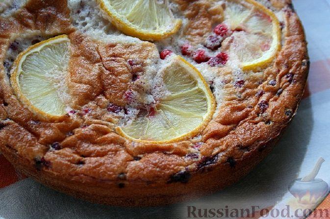 Пирог с клюквой и лимоном