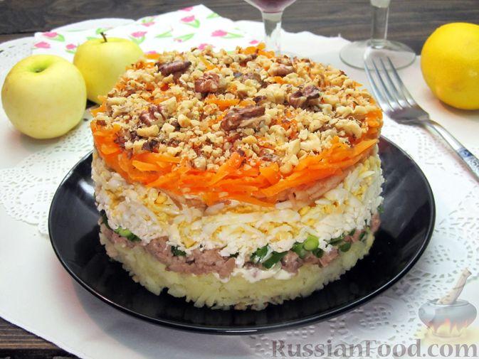 Слоёный салат с печенью трески, овощами, плавленым сыром и яблоком