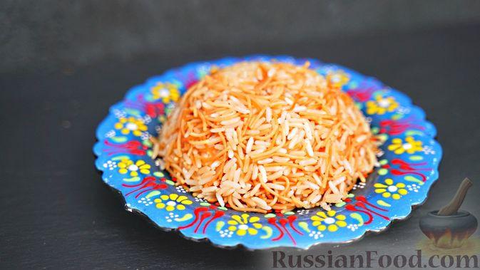 Турецкий пилав (рис с вермишелью)