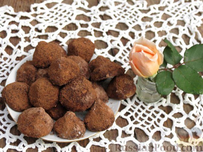 Песочное печенье «Трюфели» с коньяком