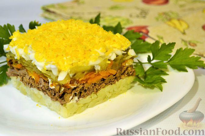 Слоёный салат с куриной печенью, картофелем, морковью и маринованными огурцами