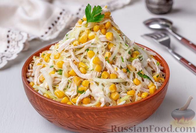 Салат с курицей, капустой и кукурузой