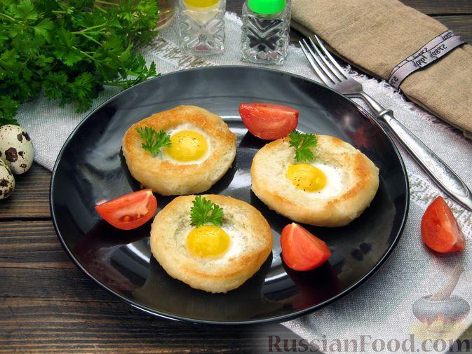 Яичница из перепелиных яиц в хлебе