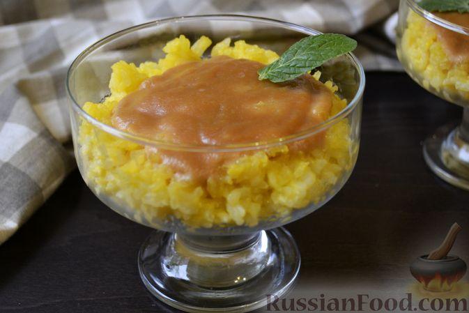 Рисовая каша со сливками и солёной карамелью