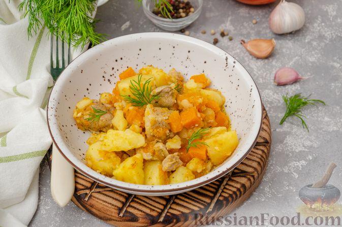 Жаркое со свининой, картошкой и тыквой