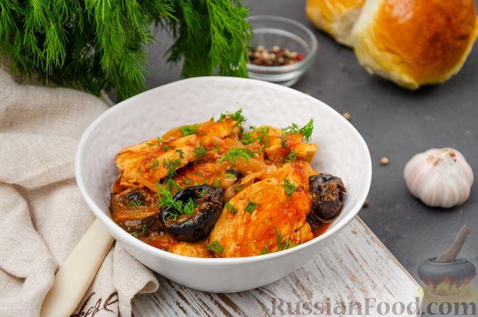 Куриное филе, тушенное с черносливом и томатной пастой