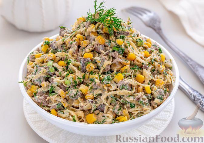 Салат с куриной печенью, кукурузой и сыром
