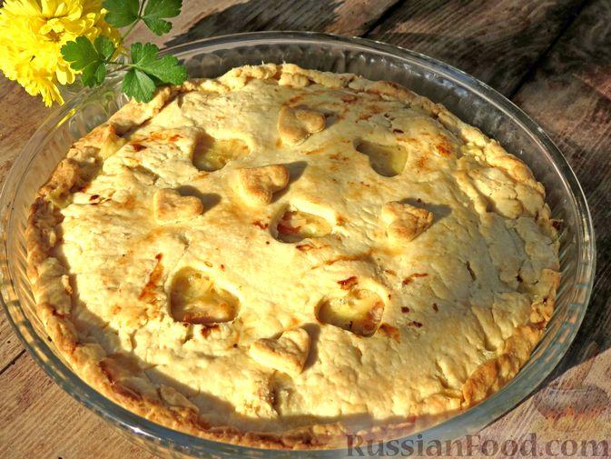 Песочный пирог с курицей и овощами