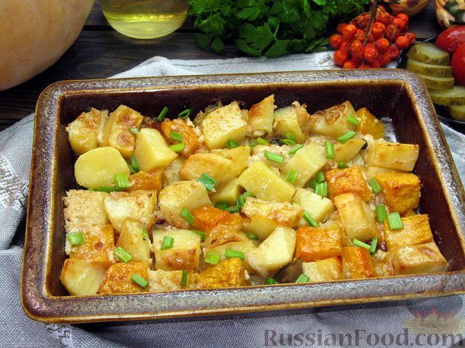 Картошка, запечённая с тыквой, в кефире