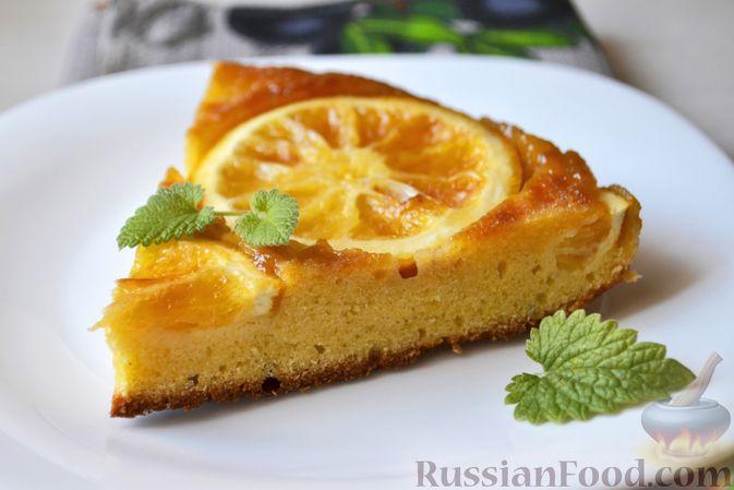 Пирог на кукурузной муке, с апельсинами в сахарном сиропе