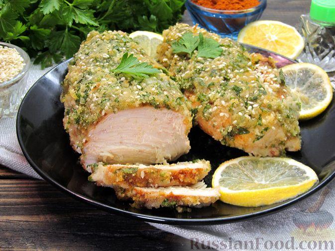 Куриное филе, запечённое в панировке с лимонной цедрой, петрушкой и кунжутом