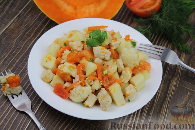 Рагу с курицей, картошкой, тыквой и цветной капустой
