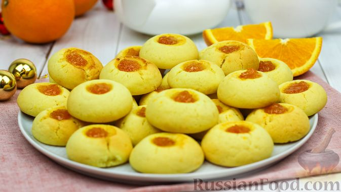 Апельсиновое печенье с джемом