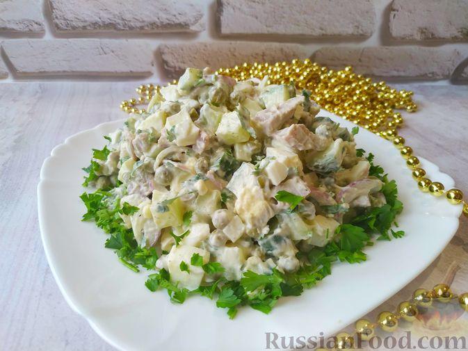 Салат с языком, огурцом и зелёным горошком