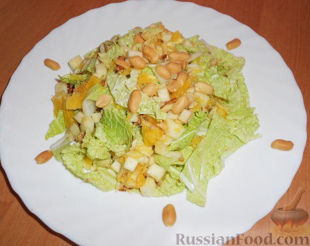 Салат из пекинской капусты, с апельсином, яблоком, орехами