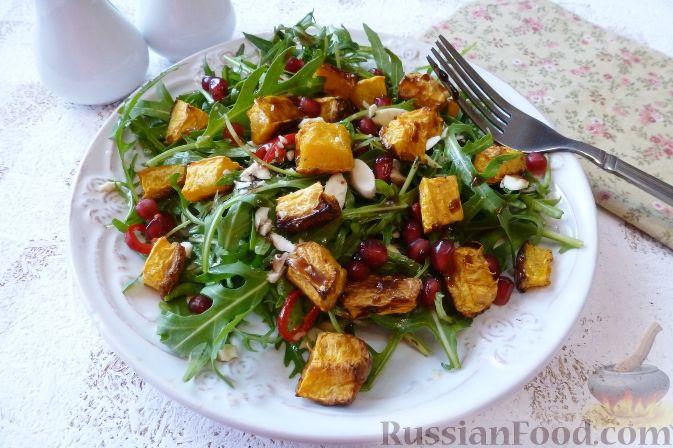 Салат из тыквы и рукколы, с орехами и гранатом