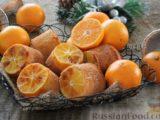 Муале с мандаринами