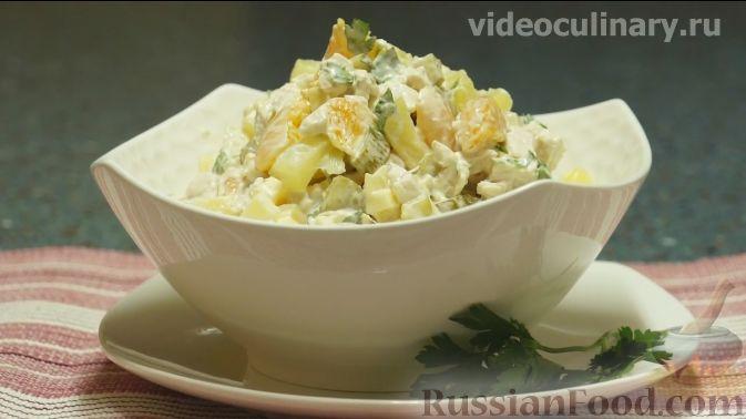"Салат ""Фантазия"" с курицей, ананасами и мандаринами"