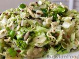 Салат из пекинской капусты, с мивиной