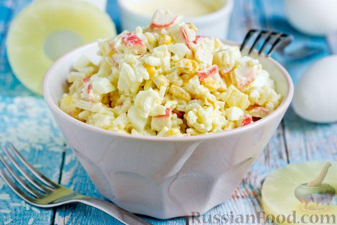 Крабовый салат с  ананасами и рисом