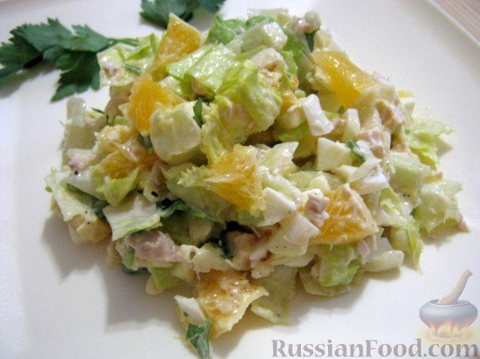 Салат мясной с яблоками и апельсинами