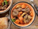 Куриная печень с тыквой, яблоками, вином и корицей