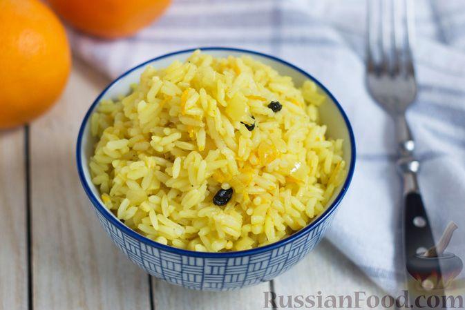 Рис с имбирём, пряностями, апельсиновым соком и цедрой
