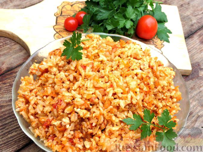 Рис с мясным фаршем и помидорами