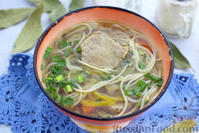 Говяжий суп с рисовой лапшой