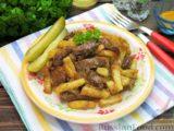 Жареная картошка с говяжьей печенью