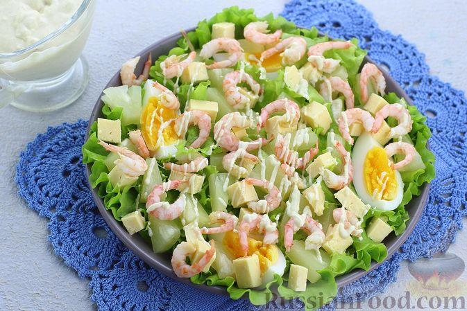 Салат с креветками, ананасами, сыром и горчично-йогуртовой заправкой