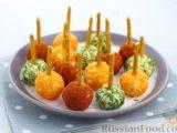 Закуска «Цветные шарики» из курицы с сыром и чесноком