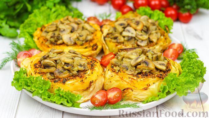 Запечённая капуста с грибами