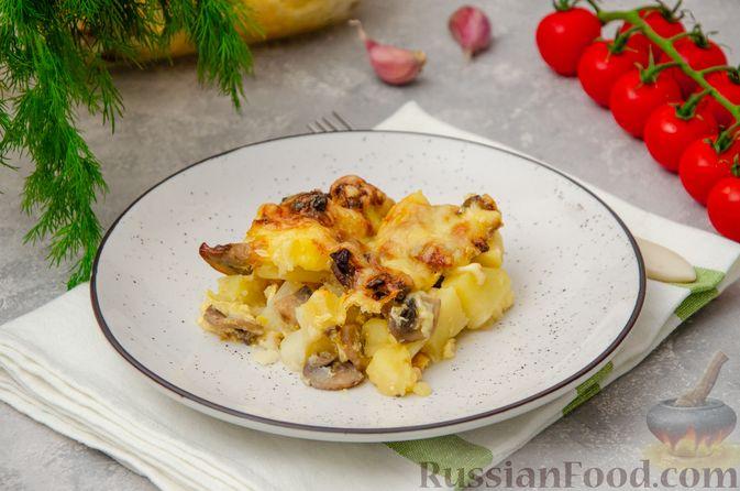 Картофельная запеканка с грибами, сметаной и сыром