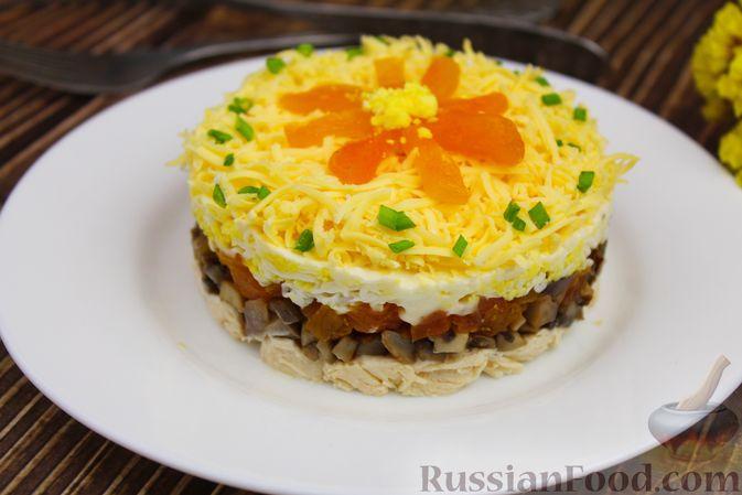 Слоёный салат с курицей, шампиньонами, курагой и сыром
