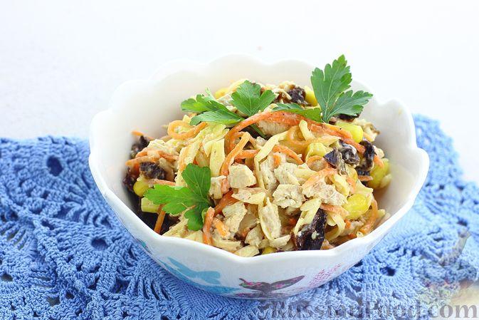 Салат с курицей, черносливом, морковью по-корейски, кукурузой и сыром