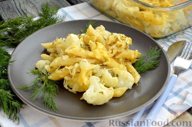 Цветная капуста, запечённая с макаронами и сыром