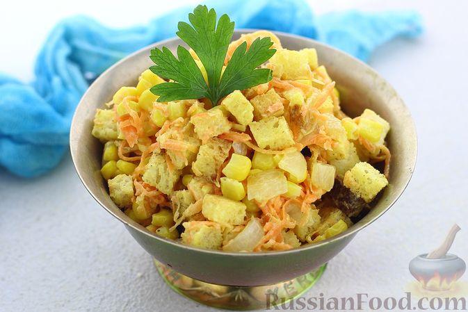 Салат с кукурузой, морковью и сухариками