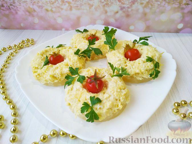 Сырная закуска на ананасовых кольцах