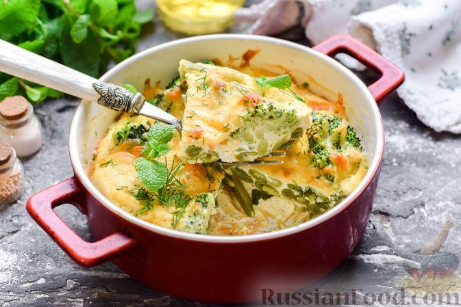 Запеканка из брокколи, цветной капусты и стручковой фасоли, со сметаной и сыром
