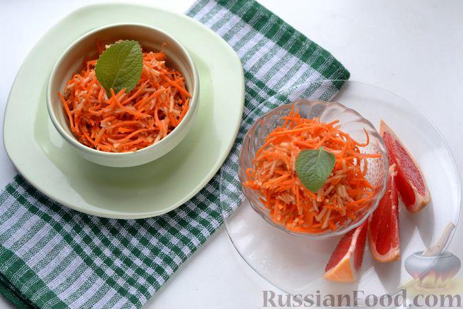 Морковно-яблочный салат с апельсиновым соусом