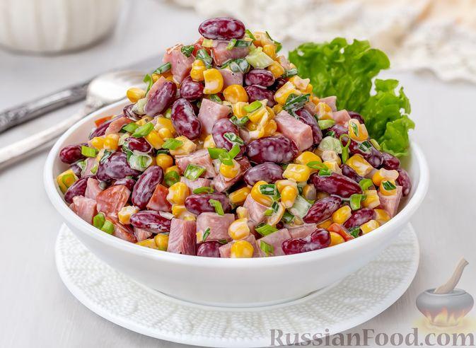 Салат с ветчиной, консервированной фасолью и кукурузой