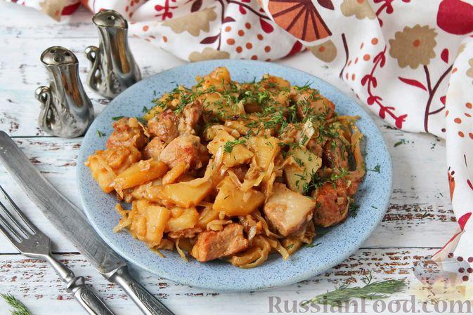 Картошка, тушенная со свининой и капустой