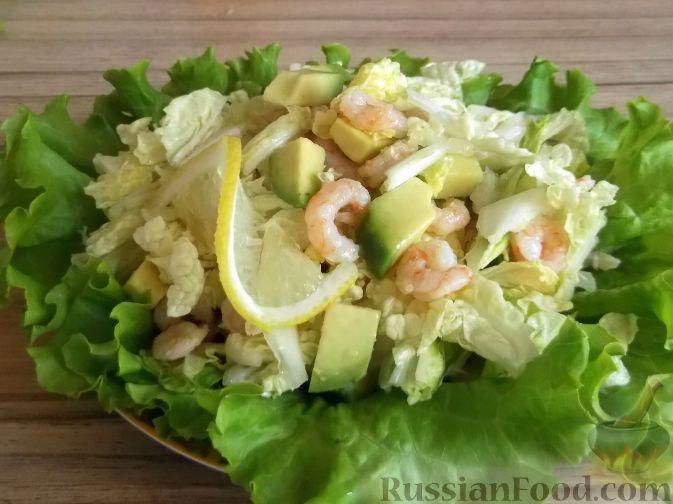 """Салат """"Праздничный"""" из креветок и авокадо"""
