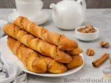 Сладкие хлебные палочки с орехами и корицей