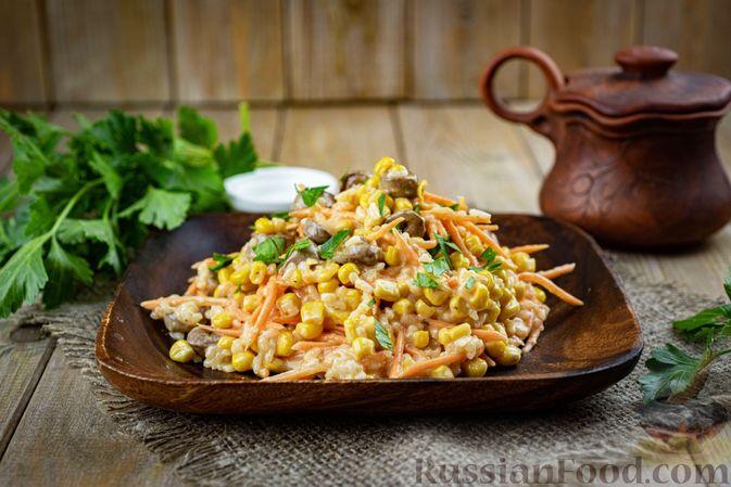 Салат с куриными сердечками, рисом, кукурузой и корейской морковью