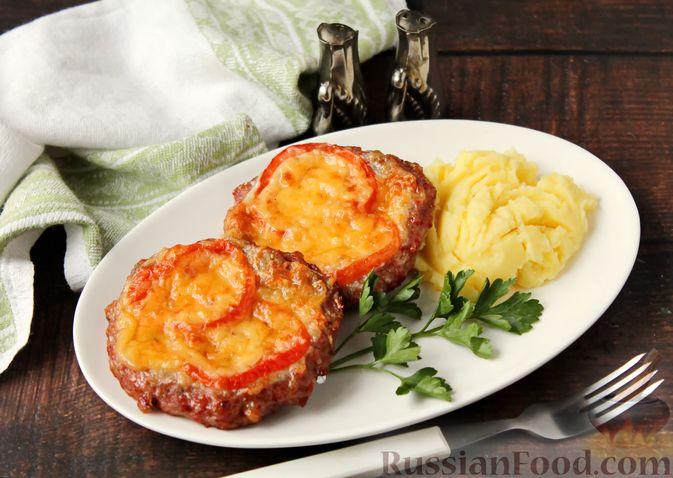 Котлеты из мясного фарша, запечённые с сыром и помидорами