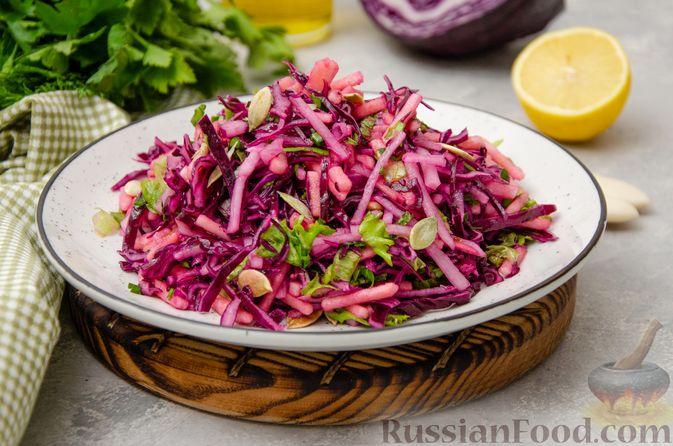 Салат из краснокочанной капусты с редькой, яблоком и тыквенными семечками